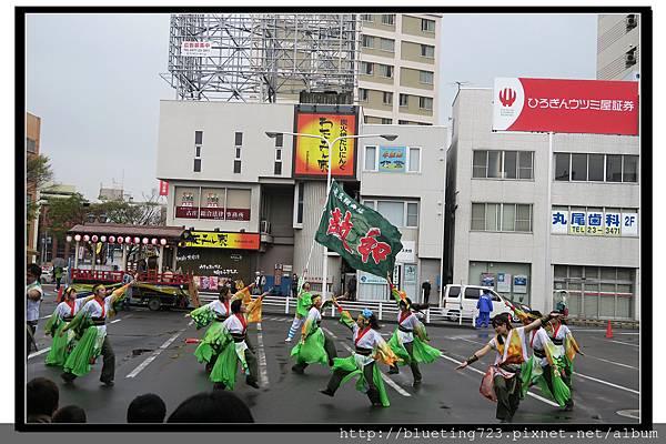 九州別府《溫泉祭》4.jpg