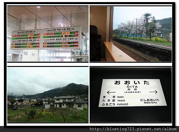 九州《久大本線往由布院》.jpg