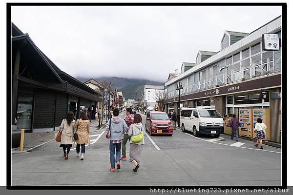 九州《由布院》1.jpg