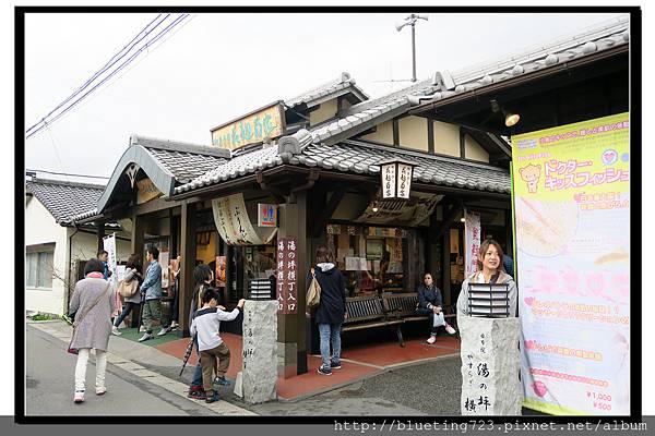九州《由布院》4.jpg