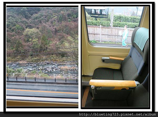 九州《由布院之森》2.jpg