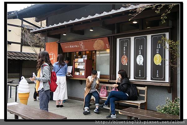 九州由布院《麴智くくち 豐後牛可樂餅》1.jpg