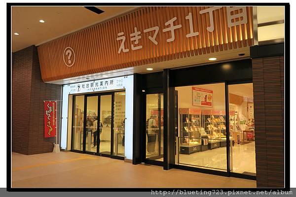 九州《熊本車站》4.jpg