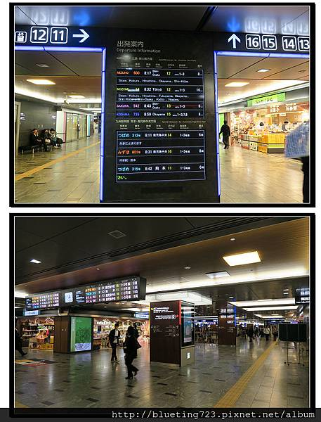 九州《新幹線》1.jpg