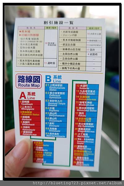 九州《熊本市電一日乘車券》2.jpg