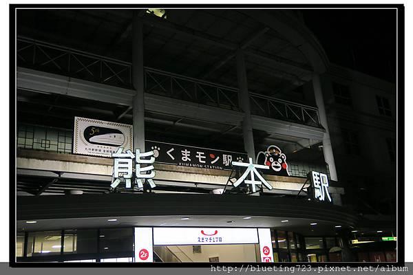 九州《熊本車站》1.jpg