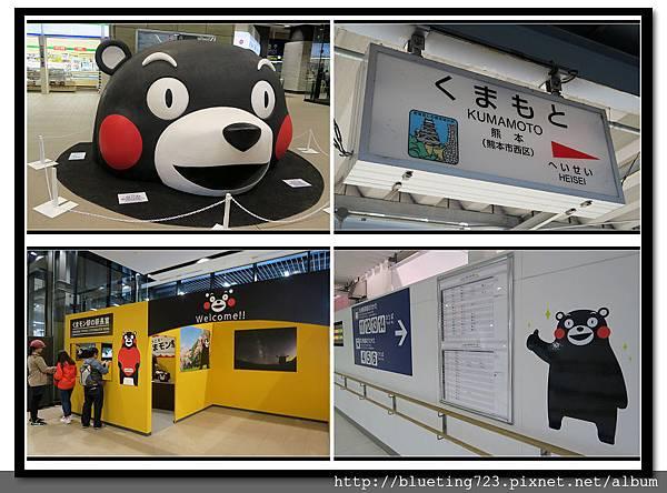 九州《熊本車站》3.jpg