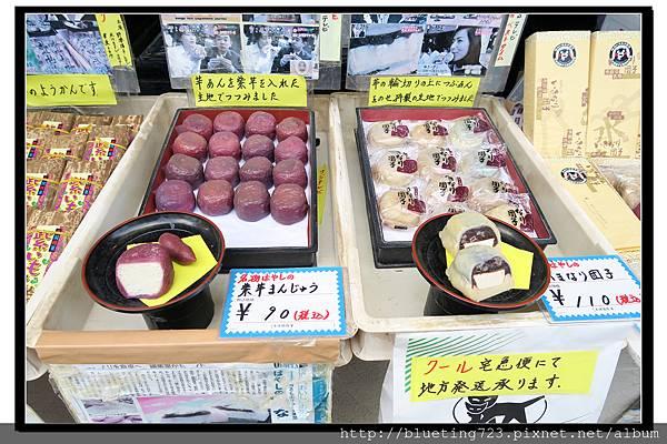 九州熊本《即食團子》2.jpg