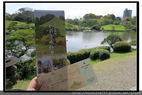 九州《水前寺成趣園》3.jpg