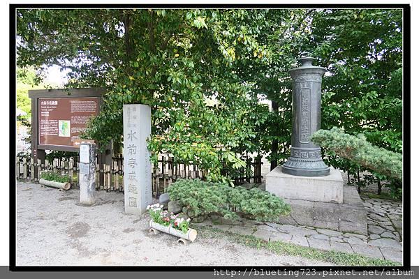 九州《水前寺成趣園》21.jpg
