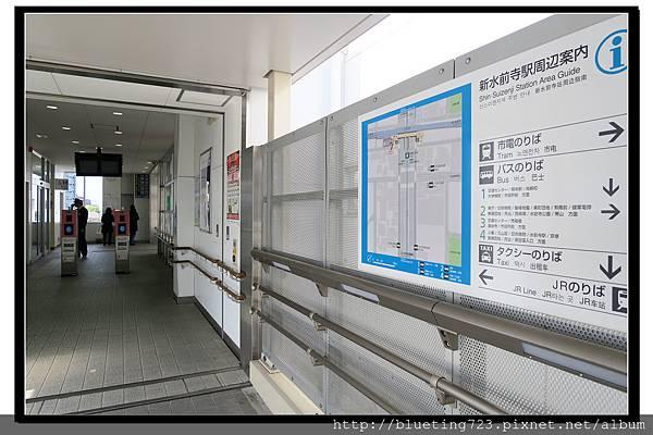 九州《新水前寺站》1.jpg