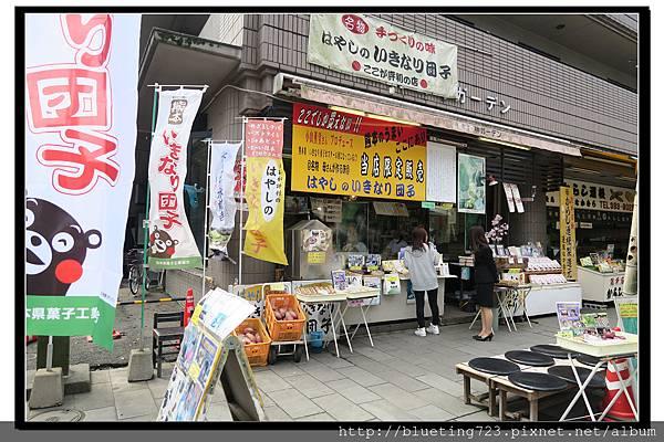 九州熊本《即食團子》1.jpg