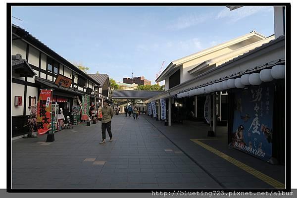 九州熊本《湧湧座》1.jpg