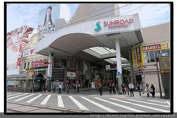 九州熊本《SUNROAD》1.jpg