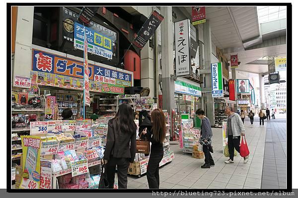 九州熊本《SUNROAD》3.jpg