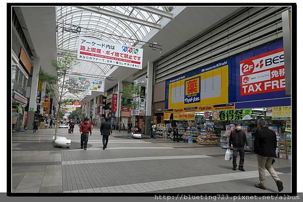 九州熊本《SUNROAD》4.jpg