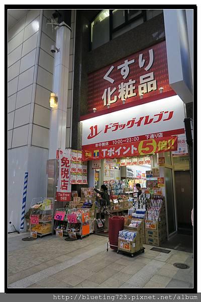 九州熊本《下通》2.jpg