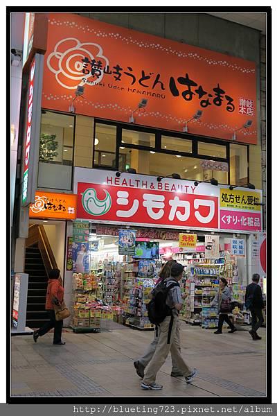 九州熊本《下通》3.jpg