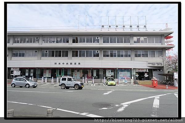 九州熊本《熊本中央郵便局》1.jpg