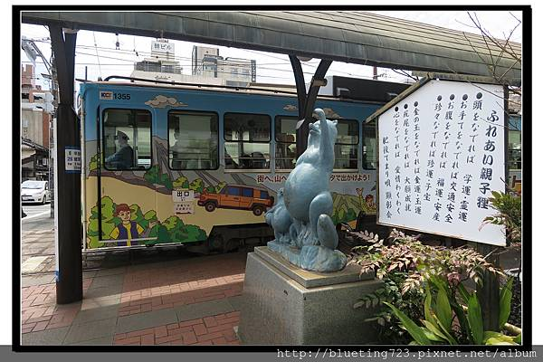 九州熊本《熊本中央郵便局》3.jpg