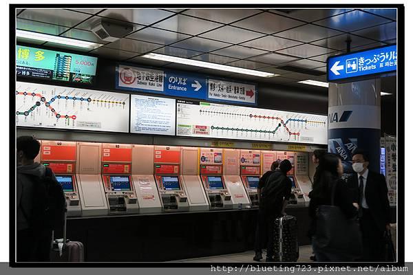 九州福岡《機場交通》5.jpg