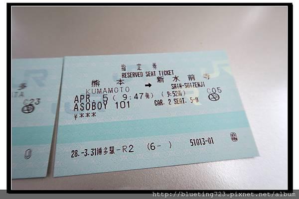 九州福岡《JR PASS》4.jpg