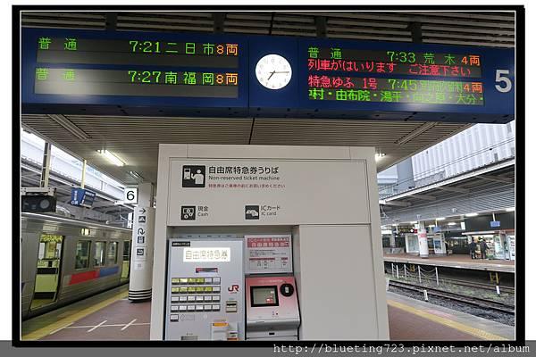 九州福岡《JR PASS》8.jpg