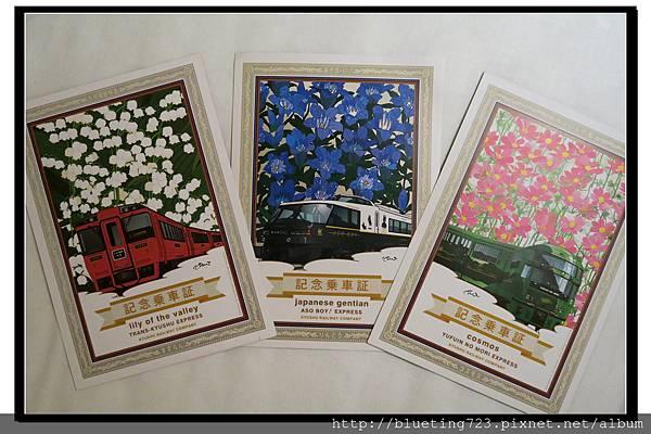 九州福岡《JR PASS》9.jpg