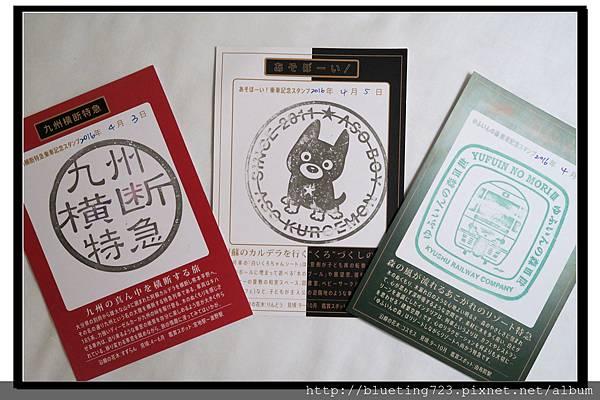 九州福岡《JR PASS》10.jpg