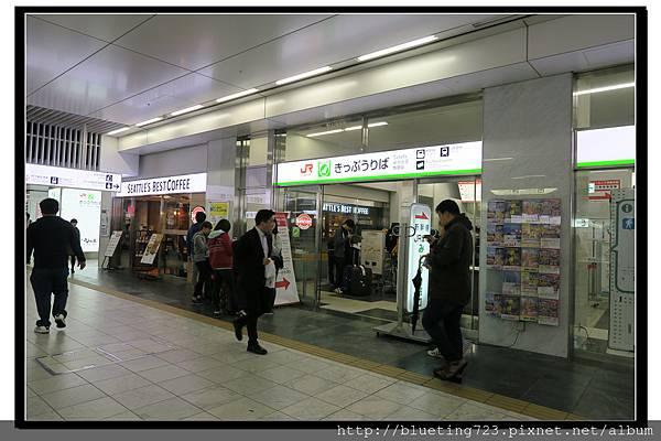 九州福岡《JR PASS》綠色窗口劃位1.jpg
