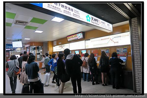 九州福岡《博多市地鐵》1.jpg