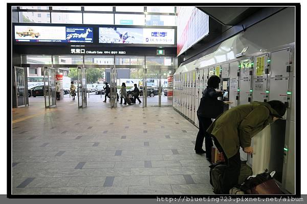 九州《博多車站》行李寄放 1.jpg