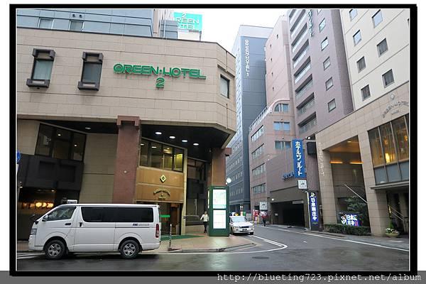 九州福岡《Green Hotel 2 綠色酒店二號》1.jpg