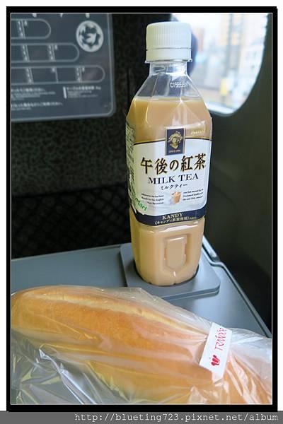 九州《TARNDOR》4.jpg