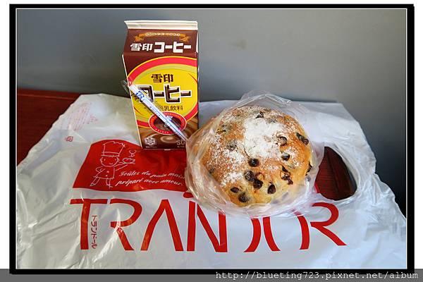 九州《TARNDOR》6.jpg