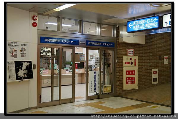 九州《福岡悠游卡FUKUOKA TOURIST CITY PASS》2.jpg
