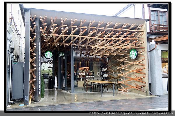 九州福岡縣《Starbucks 太宰府天滿宮表參道店》1.jpg