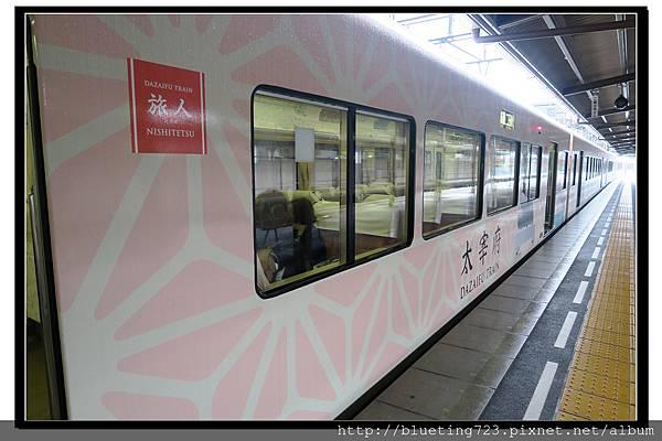 九州福岡縣《旅人》觀光電車1.jpg