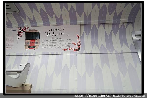 九州福岡縣《旅人》觀光電車2.jpg