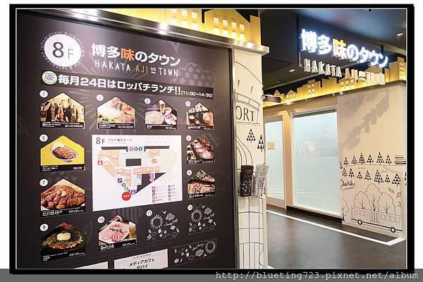 九州福岡《JR HAKATA CITY 》2.jpg