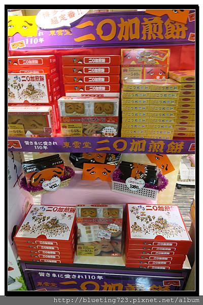 九州福岡《JR HAKATA CITY 博多城(博多車站)》5.jpg