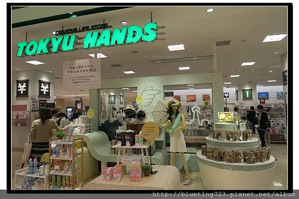 九州福岡《JR HAKATA CITY 博多城(博多車站)》TOKYU HANDS.jpg
