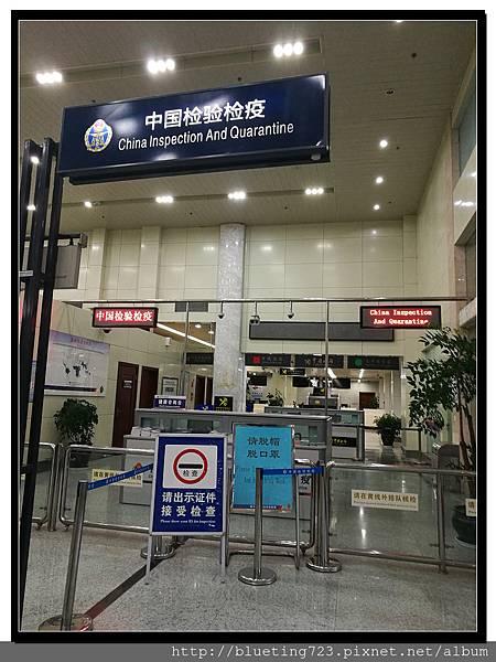 雲南《麗江三義國際機場》國際線室內.jpg