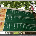 雲南昆明《公交車(公車)》2.jpg