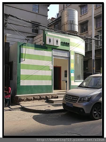 雲南昆明《公共廁所》.jpg