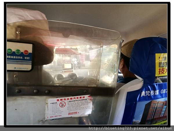 雲南昆明《出租車(計程車) 》.jpg