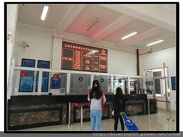雲南《大理古城旅遊汽車客運站》3.jpg