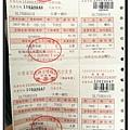 雲南《大理古城旅遊汽車客運站》4.jpg