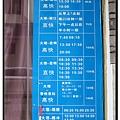 雲南《大理古城旅遊汽車客運站》9.jpg