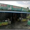 雲南《大理古城旅遊汽車客運站》休息站.jpg